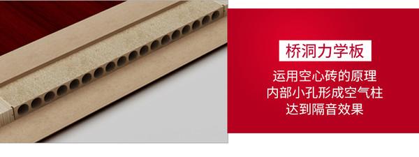 TATA-5-产品卖点2.jpg