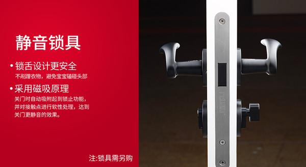 TATA-7-产品卖点2.jpg